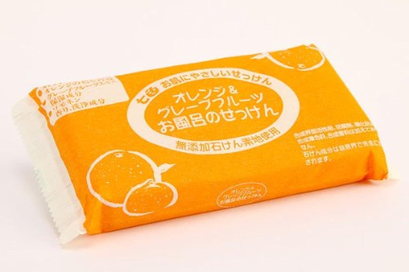 レインコート分解する雨のまるは油脂化学 七色石けん オレンジ&グレープフルーツお風呂の石けん3P 100g×3個パック