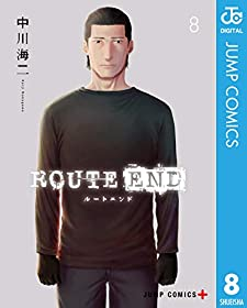 ROUTE END 8 (ジャンプコミックスDIGITAL)