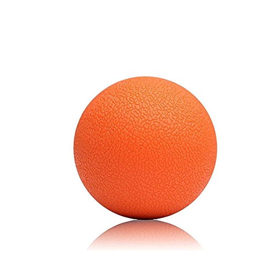 開いた落ち着いた黄ばむマッサージボール 筋膜リリース 指圧ボール 足裏 ふくらはぎ ツボ押しグッズ 健康グッズ