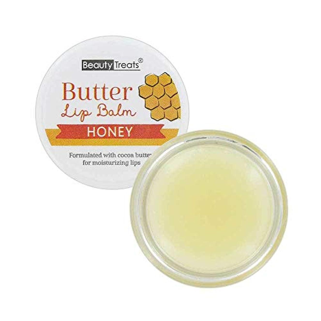 クリップ蝶やめるモール(3 Pack) BEAUTY TREATS Butter Lip Balm - Honey (並行輸入品)