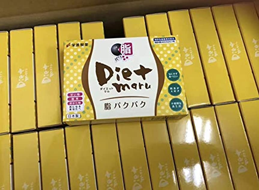 組み込む改革高いDiet maruダイエットマル 脂パクパク 吸脂丸 (4)