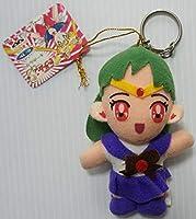 セーラームーンS セーラープルート マスコットぬいぐるみキーホルダー 1994年 当時物 プライズ品 バンプレスト Sailor Moon