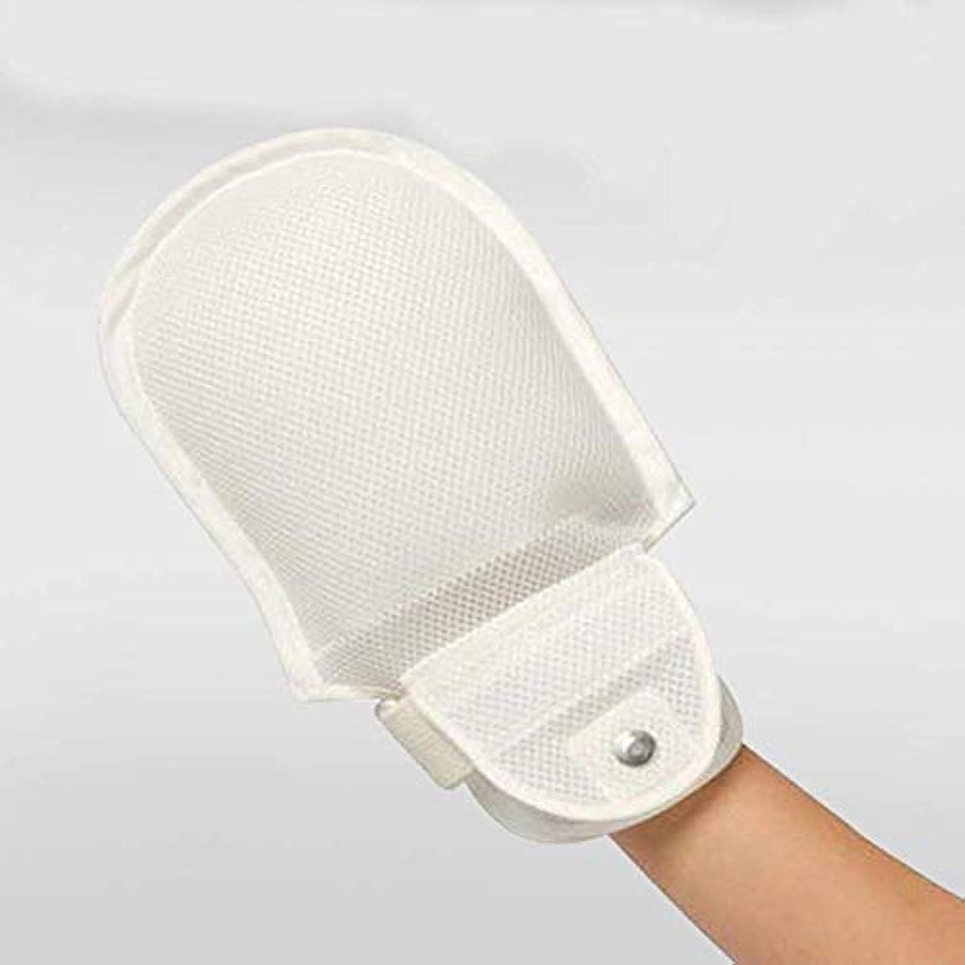 折り目南アメリカ数学フィンガーコントロールミット、手の拘束、認知症安全拘束手袋ハンドプロテクターを保護します。 (2PCS)