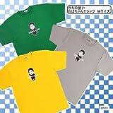ガキの使い おばちゃんTシャツ Mサイズ 緑色