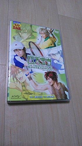 ミュージカル『テニスの王子様』 The Treasure Match 四天宝寺 feat. 氷帝 Ver.青学5代目VS四天宝寺B
