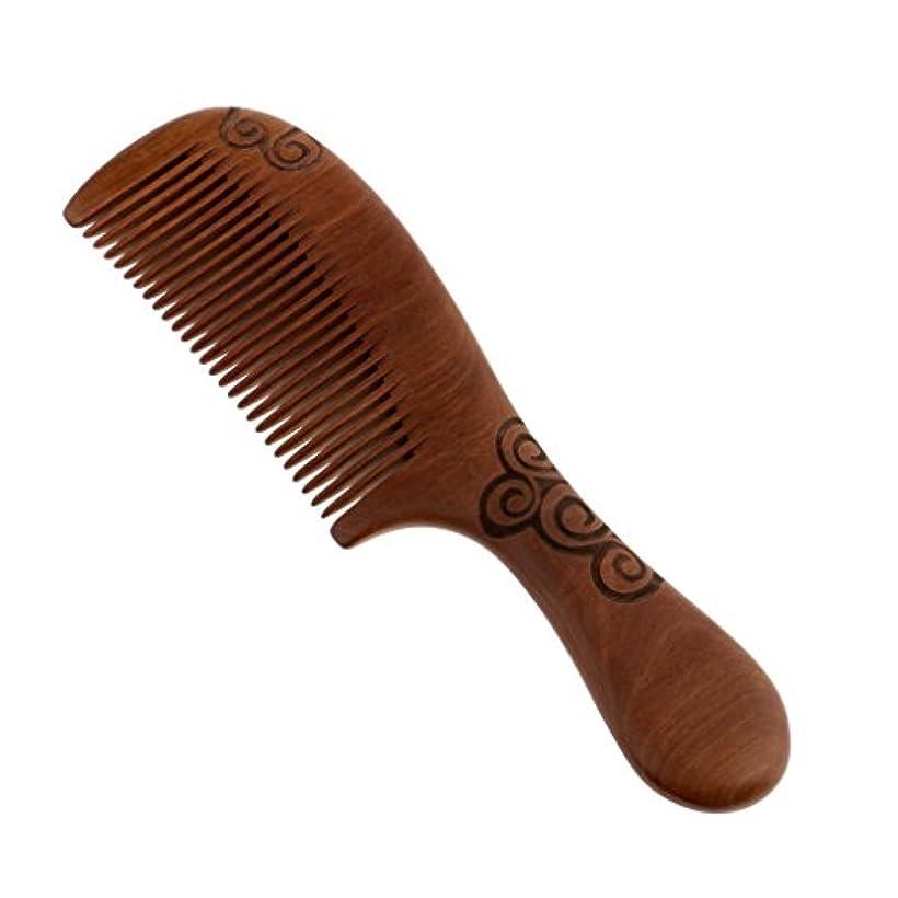 梨憂慮すべき機械的にPerfk 木製櫛 ヘアダイコーム ハンドヘルド マッサージ ヘアブラシ 広い歯