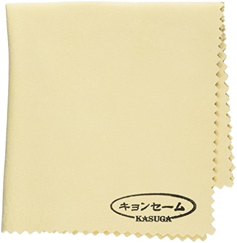 有効化ウール過敏な春日 スキンケア用キョンセーム 20×20cm