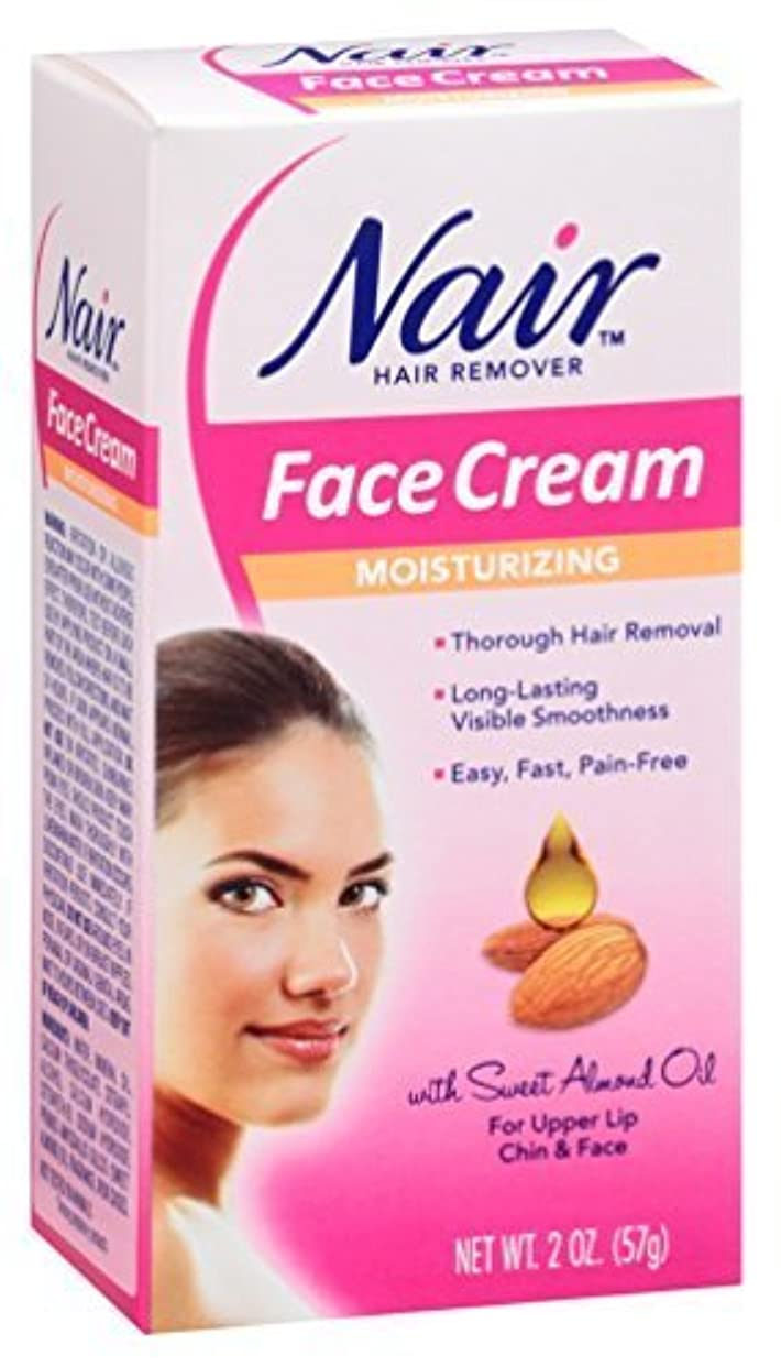 ビジュアル遠近法小道Nair Moisturizing Face Cream Hair Remover 2 oz by Nair [並行輸入品]