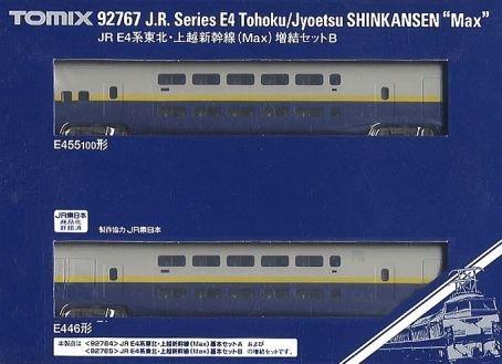 Nゲージ E4系東北・上越新幹線(Max)増結B2両