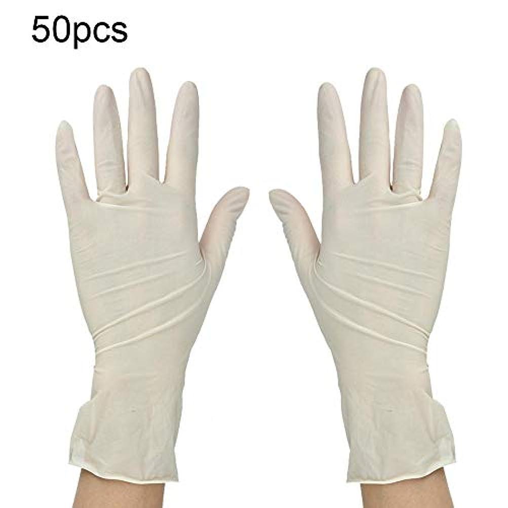 推進書き出すあごひげ50ペア/パック使い捨て手袋 エクストラストロングラテックスグローブ 美容院医療歯科 サービスクリーニング手袋(S)