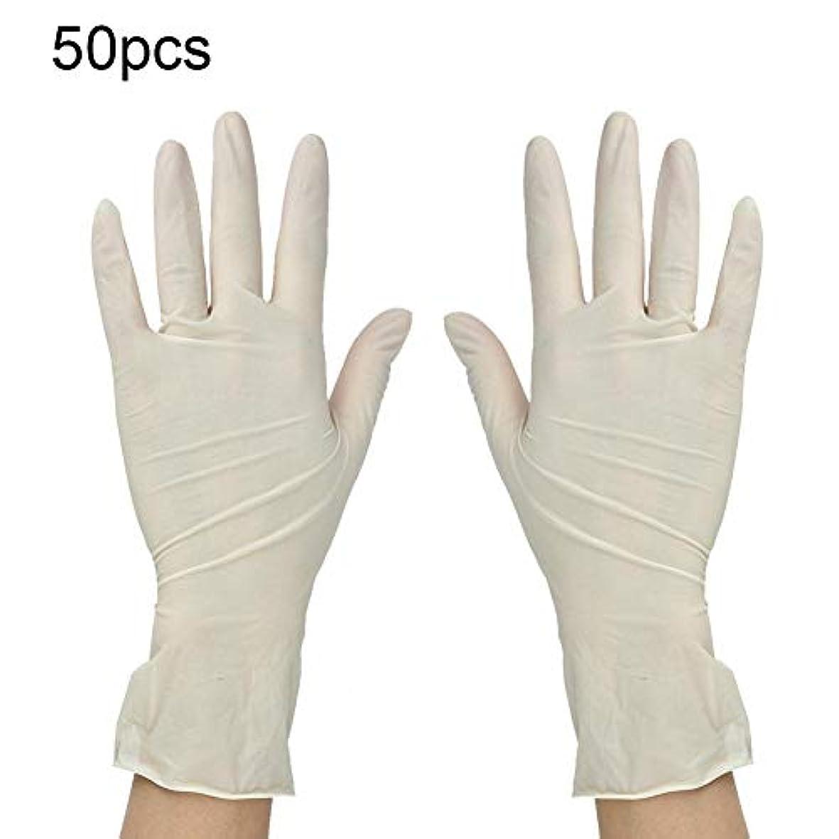 つらい鏡自分を引き上げる50ペア/パック使い捨て手袋 エクストラストロングラテックスグローブ 美容院医療歯科 サービスクリーニング手袋(S)