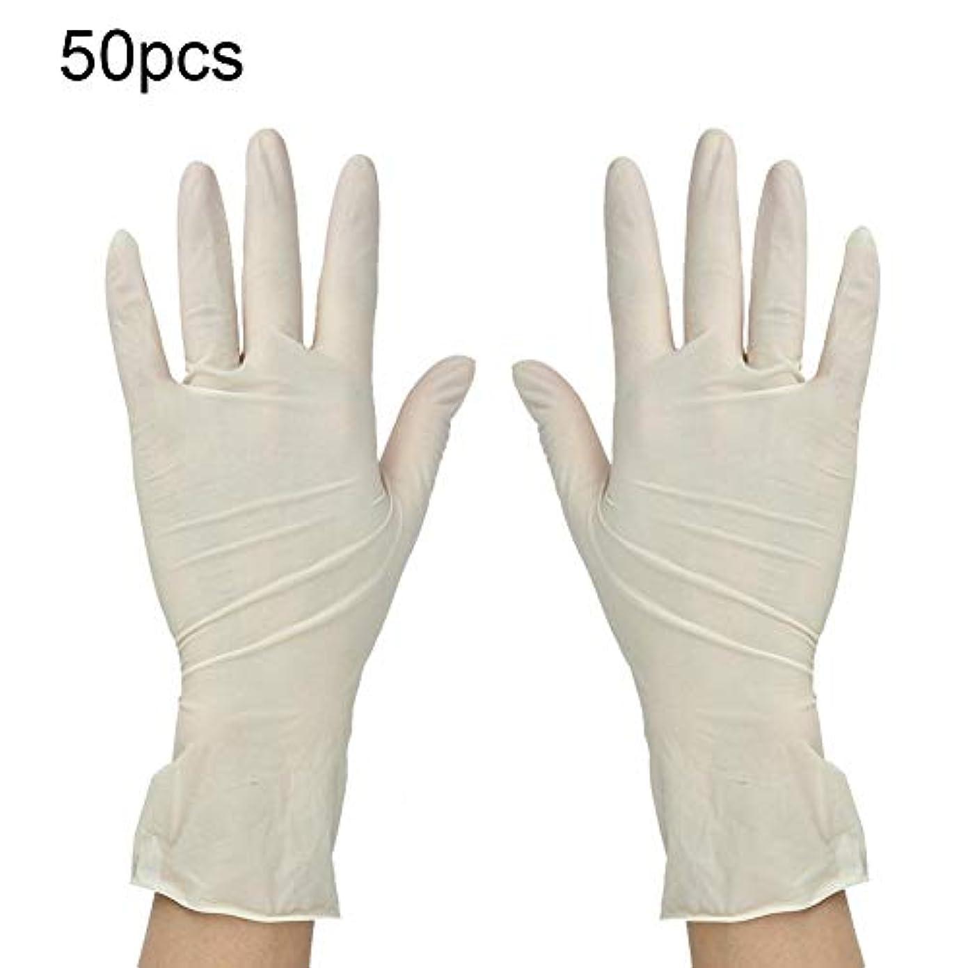 感覚征服する社会50ペア/パック使い捨て手袋 エクストラストロングラテックスグローブ 美容院医療歯科 サービスクリーニング手袋(M)