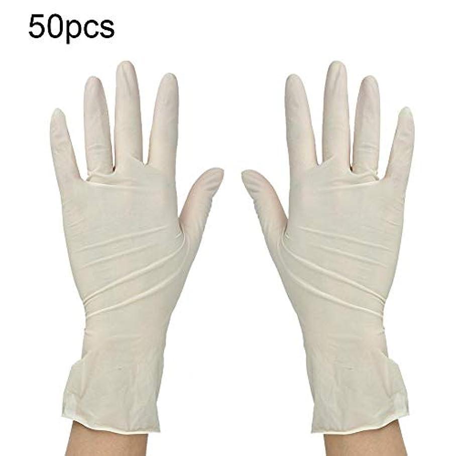 資格かどうか早熟50ペア/パック使い捨て手袋 エクストラストロングラテックスグローブ 美容院医療歯科 サービスクリーニング手袋(S)