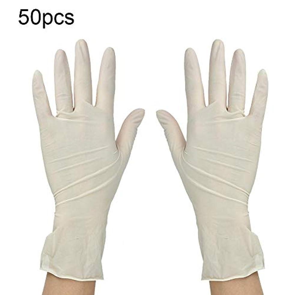 50ペア/パック使い捨て手袋 エクストラストロングラテックスグローブ 美容院医療歯科 サービスクリーニング手袋(S)