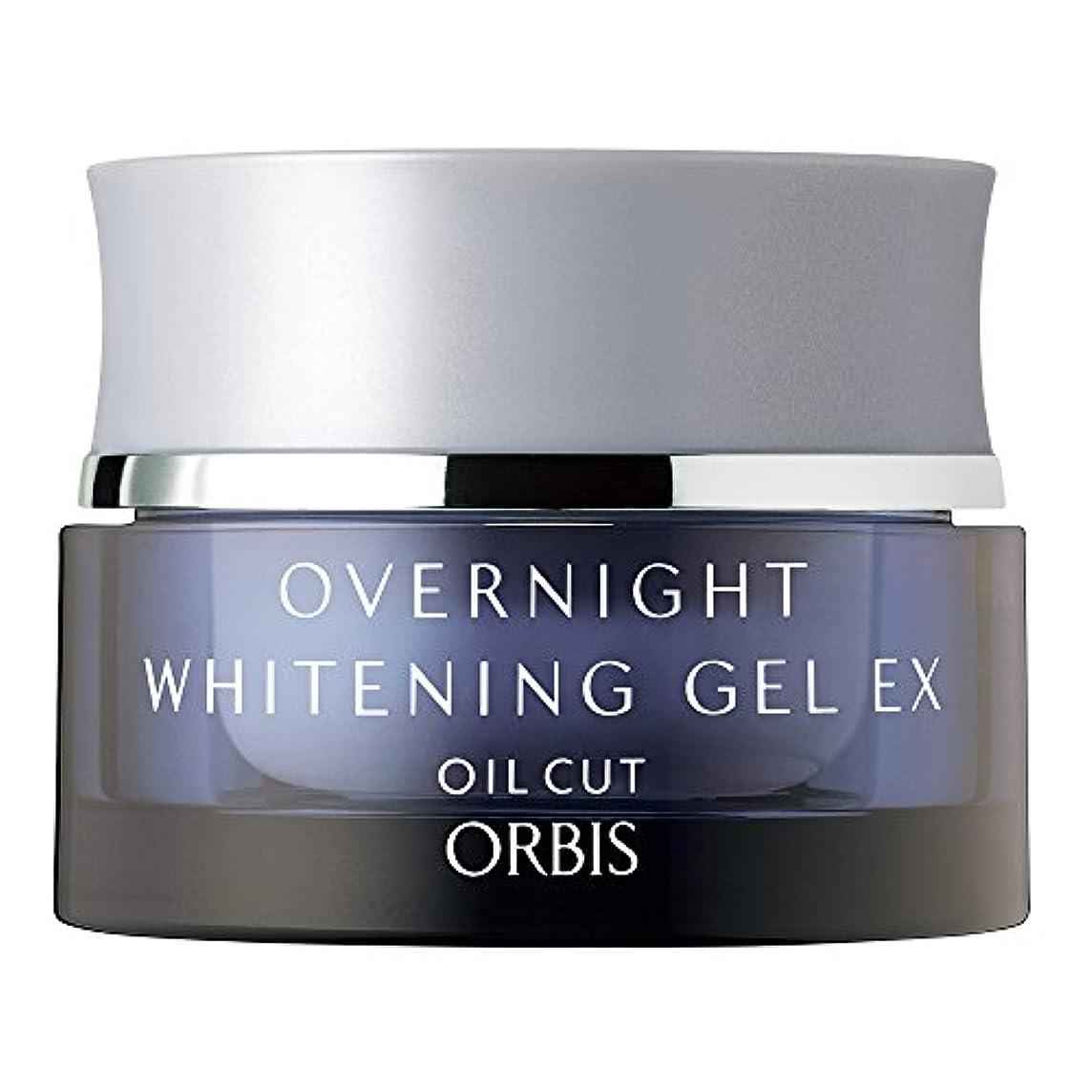 溶岩価格あいまいなオルビス(ORBIS) オーバーナイトホワイトニングジェルEX 30g ◎夜用美白パック◎ [医薬部外品]