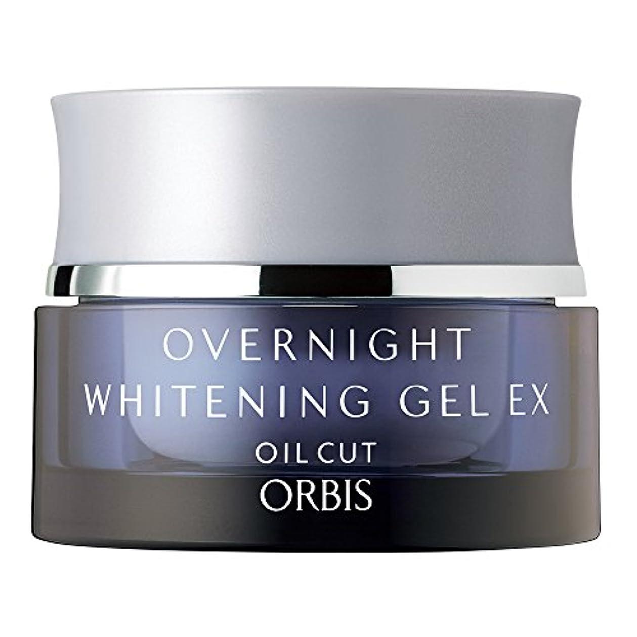 意図祭り逆さまにオルビス(ORBIS) オーバーナイトホワイトニングジェルEX 30g ◎夜用美白パック◎ [医薬部外品]