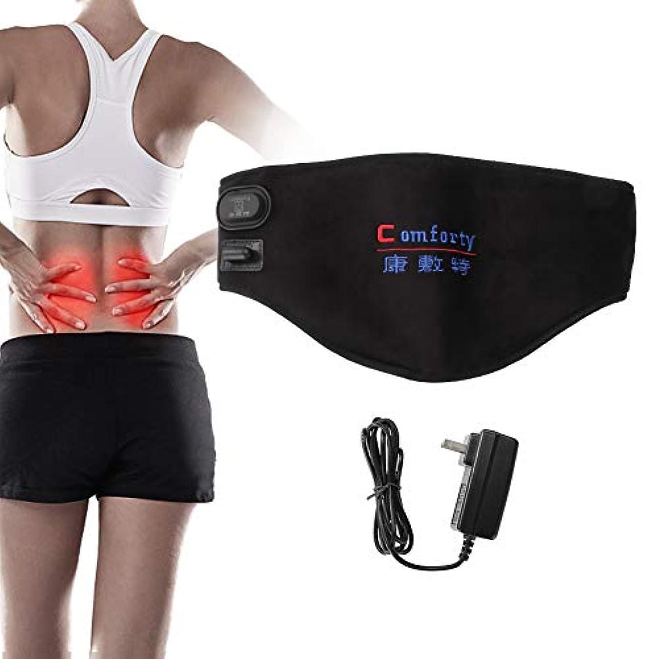 加熱ウエストラップ、電気 加熱振動 マッサージ灸 温かい 腹部ブレースベルト 痛み軽減 腰サポーター 腰椎固定ベルト 腰痛コルセット 腰痛緩和 通気 骨盤補正 男女兼用(USプラグ(110V))