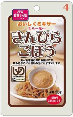 おいしくミキサー きんぴらごぼう 50g (区分4/かまなくてよい)