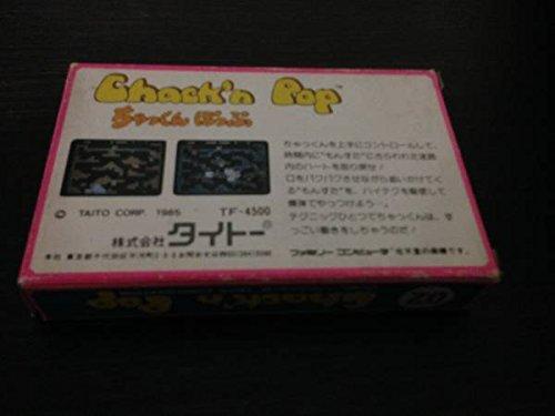【ファミコン】 ChacK''n pop(ちゃっくんぽっぷ) 【カセット】