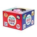 けしごむBOX いろいろ100(1箱)  / お楽しみグッズ(紙風船)付きセット