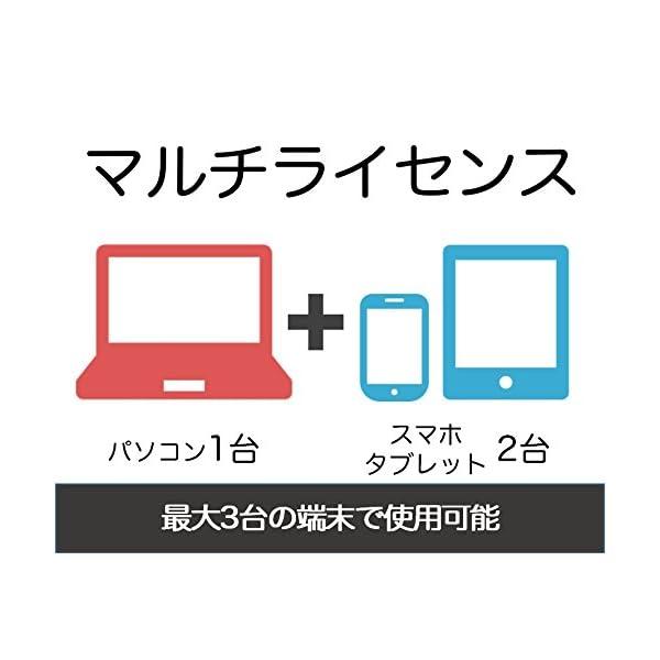 【Amazon.co.jp限定】WPS Off...の紹介画像4