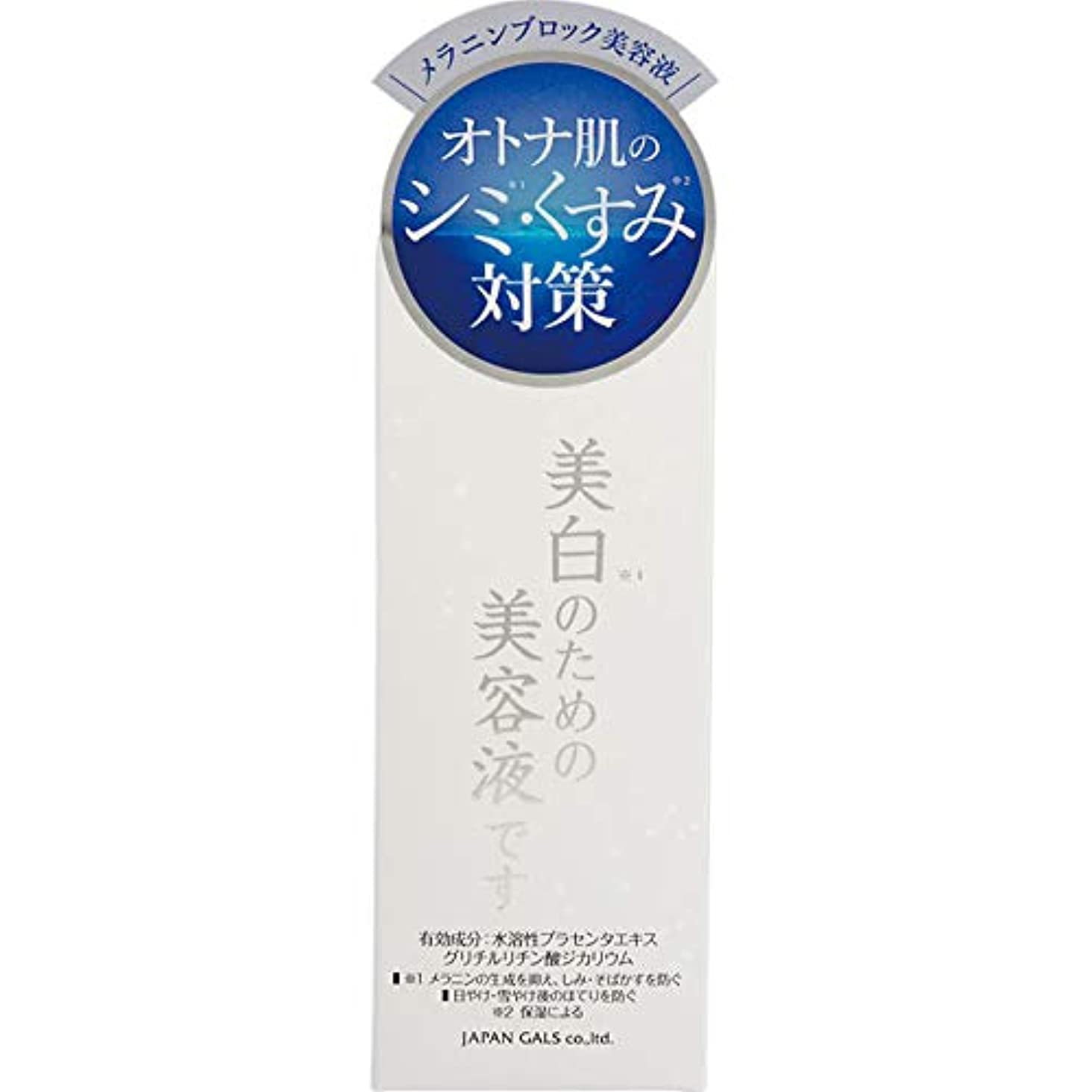 湿度甘味含むホワイトセラム30ML
