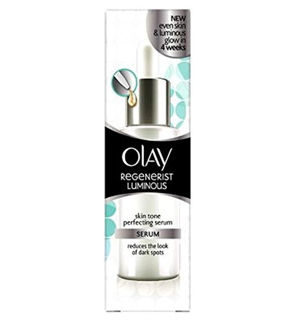 秘書ギャロップジョイントOlay Regenerist Luminous Skin Tone Perfecting Serum 40ml - 血清40ミリリットルを完成オーレイリジェネ発光肌のトーン (Olay) [並行輸入品]