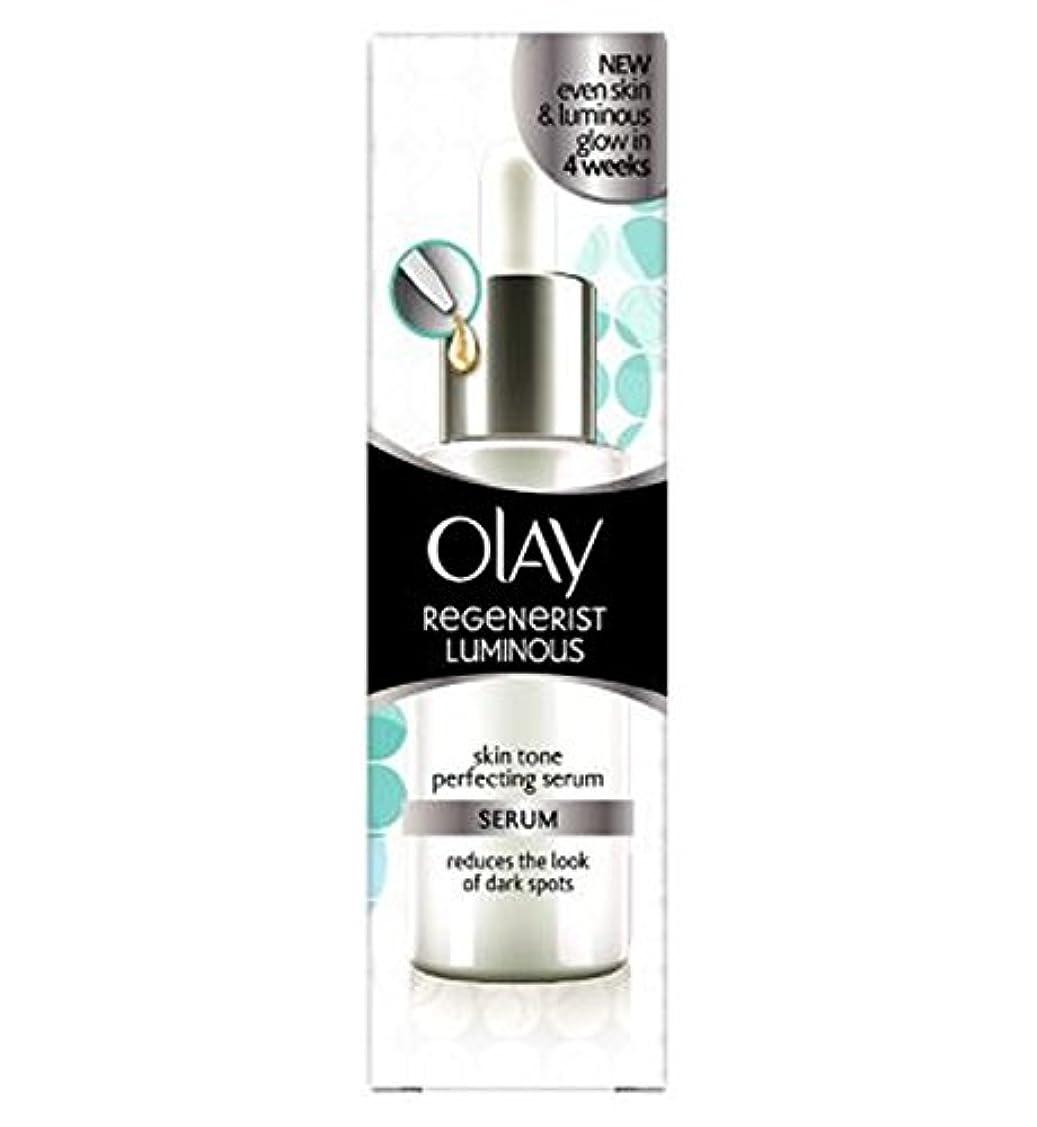 論理的にささやきペスト血清40ミリリットルを完成オーレイリジェネ発光肌のトーン (Olay) (x2) - Olay Regenerist Luminous Skin Tone Perfecting Serum 40ml (Pack of 2...