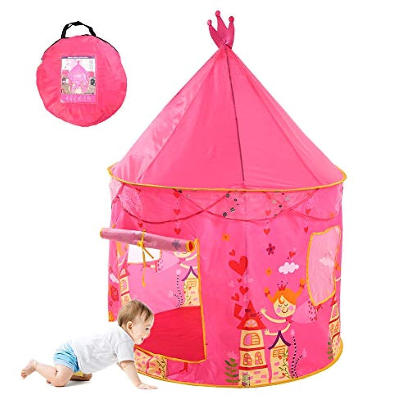 一握り物語愛されし者子供たちは* 105 105 * 135Cm、男の子か女の子のための最高の贈り物、屋内と屋外のためのおもちゃの家を折りたたみ、テント、子供用テントを再生します