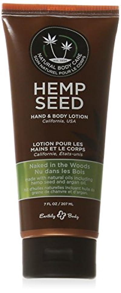 ありがたい調子食品Hand & Body Lotion Naked In The Woods Tube 7oz by Earthly Body