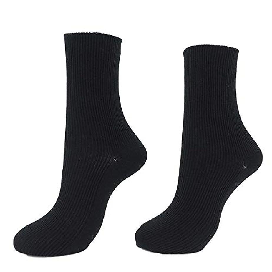 ベリーデザイナー流行高齢者 しめつけない 楽々ソックス(綿混) グレー 2足組 ショート丈 レディース 日本製‐婦人 くちゴムなし ゆったり 履き口ひろい ゆるい 滑り止めなし 介護福祉士考案 (黒)