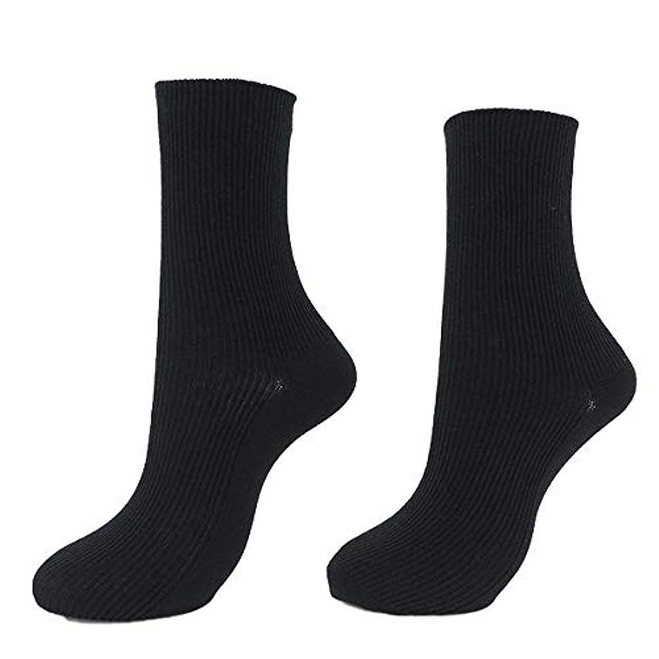 モジュール地域の適度な高齢者 しめつけない 楽々ソックス(綿混) グレー 2足組 ショート丈 レディース 日本製‐婦人 くちゴムなし ゆったり 履き口ひろい ゆるい 滑り止めなし 介護福祉士考案 (黒)