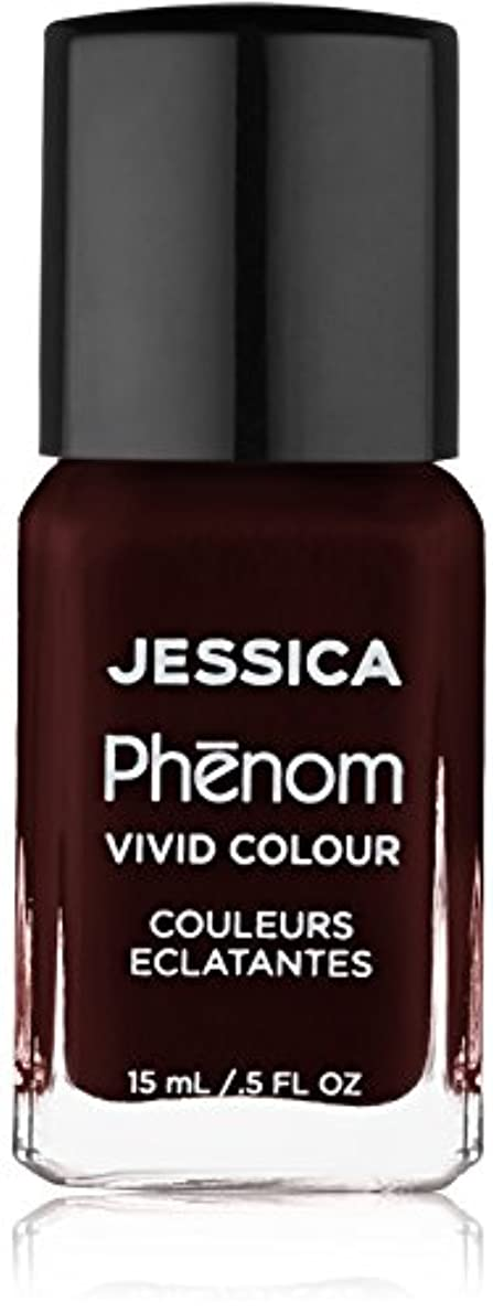 プレフィックス忠実猫背Jessica Phenom Nail Lacquer - The Penthouse - 15ml / 0.5oz