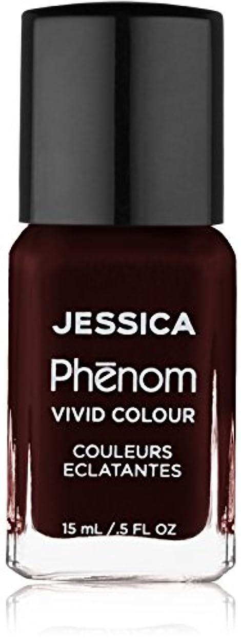 レーダーマイル幽霊Jessica Phenom Nail Lacquer - The Penthouse - 15ml / 0.5oz