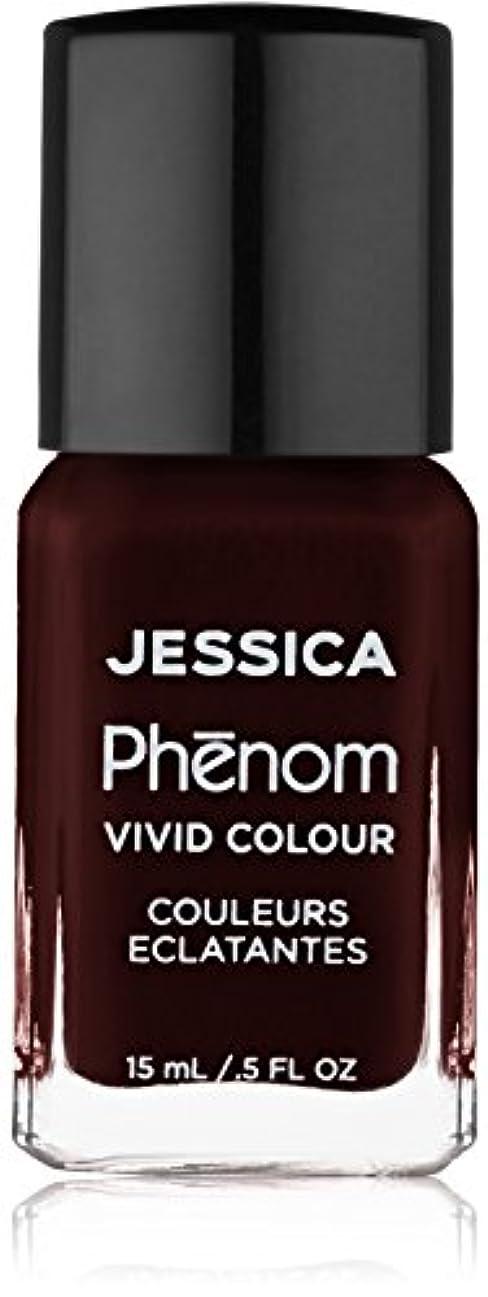 群集めったに不毛Jessica Phenom Nail Lacquer - The Penthouse - 15ml / 0.5oz