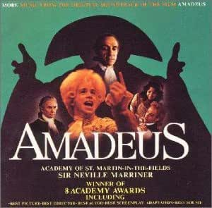 アマデウス・アンコール