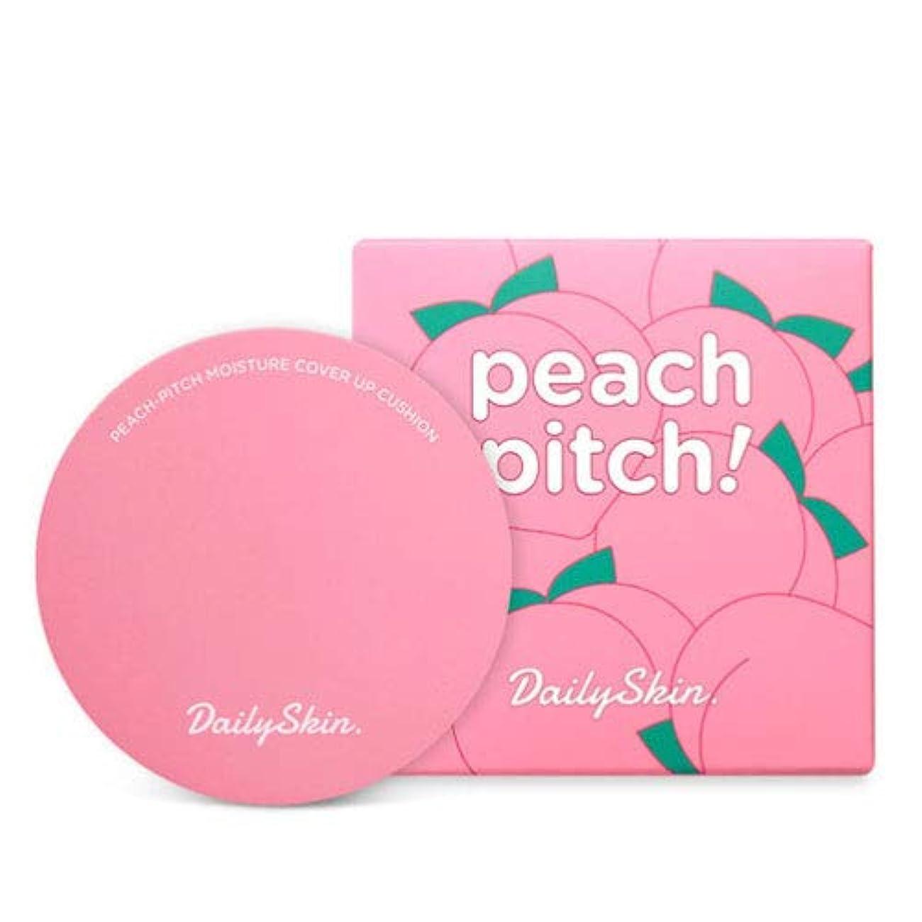 カリング暖かく発見する[RENEWAL] デイリースキン ピーチ モイスチャー カバー アップ クッション Daily Skin Peach-Pitch Moisture Cover Up Cushion (No.23 Peach Natural...