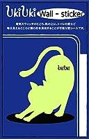 UkiUkiウォールステッカー 猫 (luminous_F)