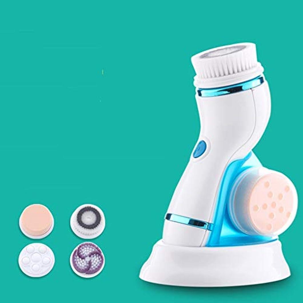軽量徹底シャッフルディープクレンジングブラシ、スキンソニックフェイシャルマッサージャー、高度な振動テクノロジーを備えたポータブル充電式角質除去により、血液循環のポアクリーナーを強化 (Color : Blue)