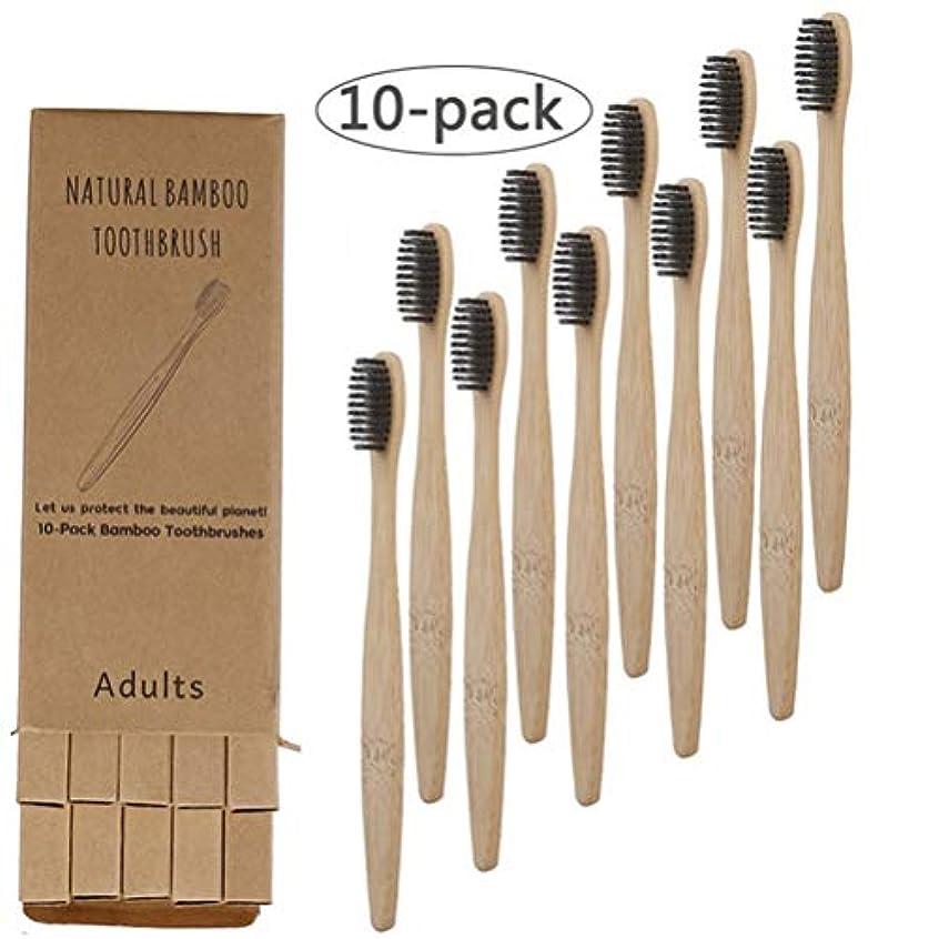 ずらすアルファベット順無数のKeemov 歯ブラシ 木製 個別包装 10本セット 天然の竹製 安全 歯科用 ジュニア 子供 大人 家族 旅行 家庭用