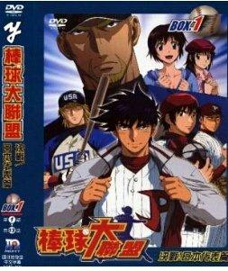 アニメ メジャー (major) 第1シーズン 全9巻セット [マーケットプレイス DVDセット]