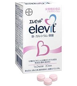 エレビット