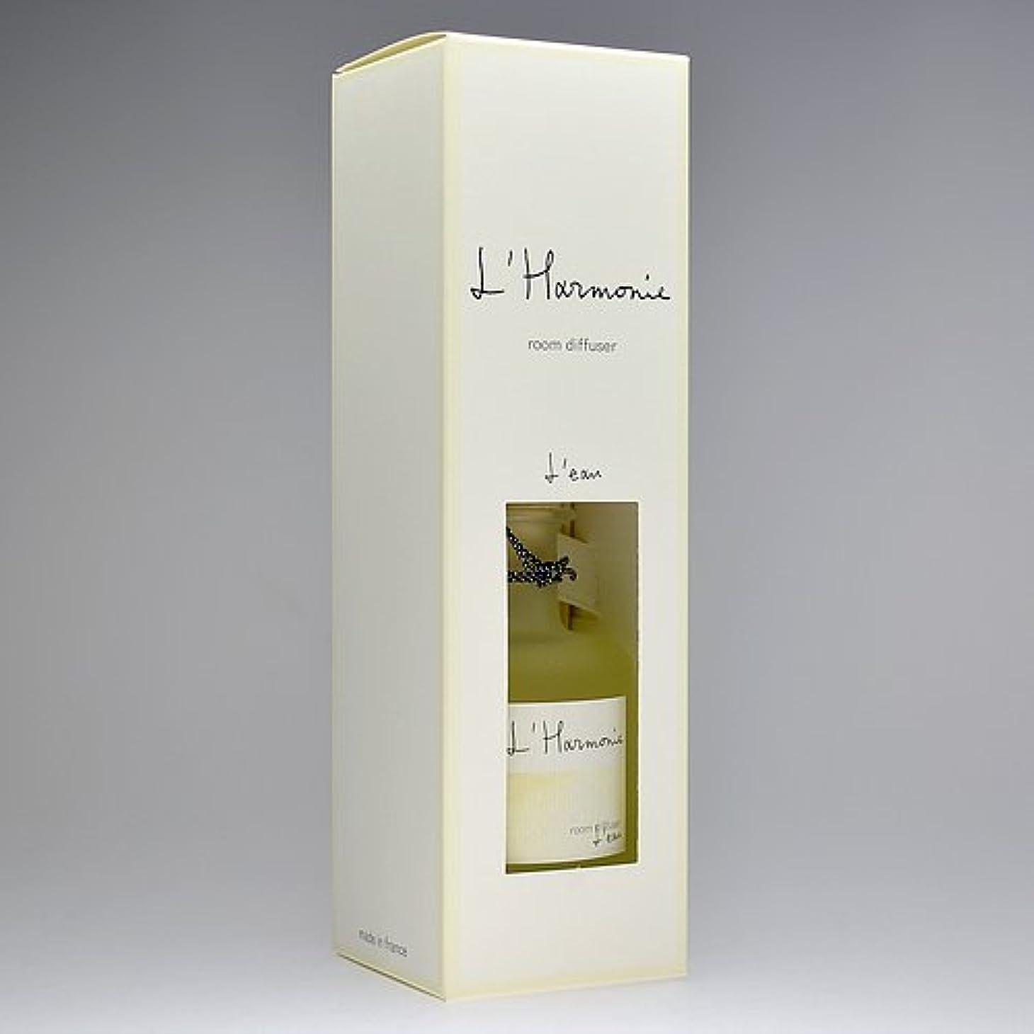 ボルト成功一月Lothantique(ロタンティック) L' Harmonie(アルモニ) ルームディフューザー 200ml 「L' eau(オー)」 4994228024657