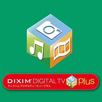 DiXiM Digital TV Plus [ダウンロード]