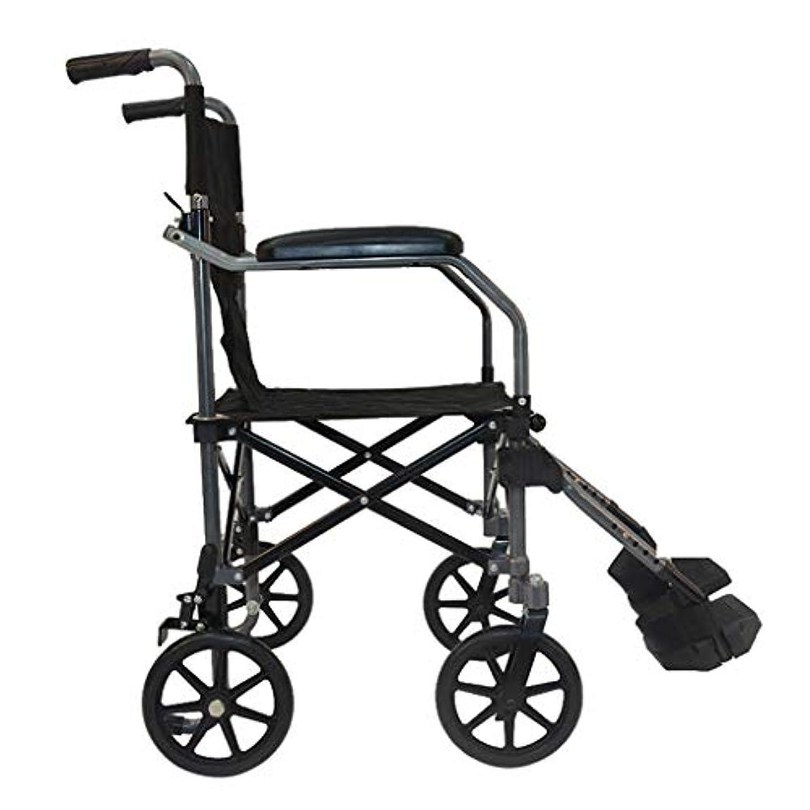 活力金銭的首尾一貫した高齢者の屋外旅行トロリーに適した手動車椅子、折りたたみアルミニウム合金車椅子