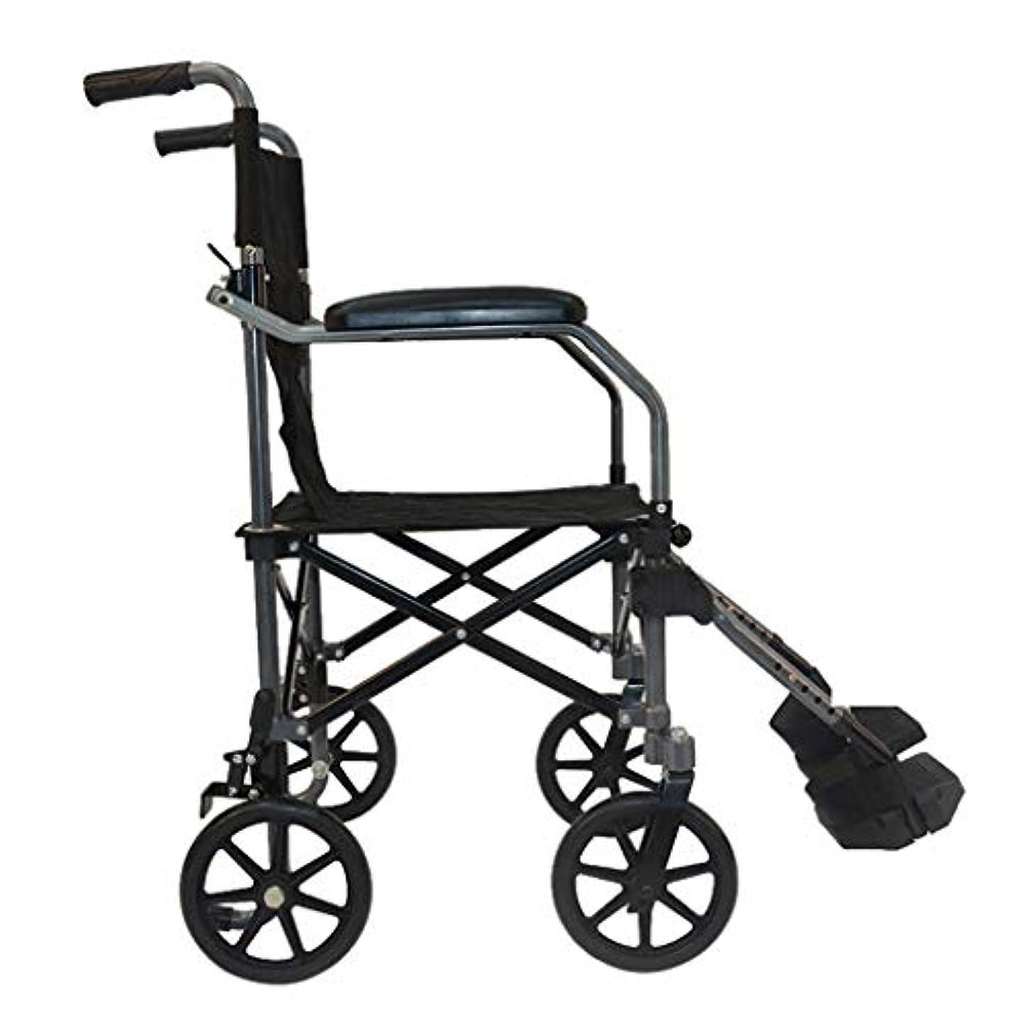 不条理拒否一掃する高齢者の屋外旅行トロリーに適した手動車椅子、折りたたみアルミニウム合金車椅子