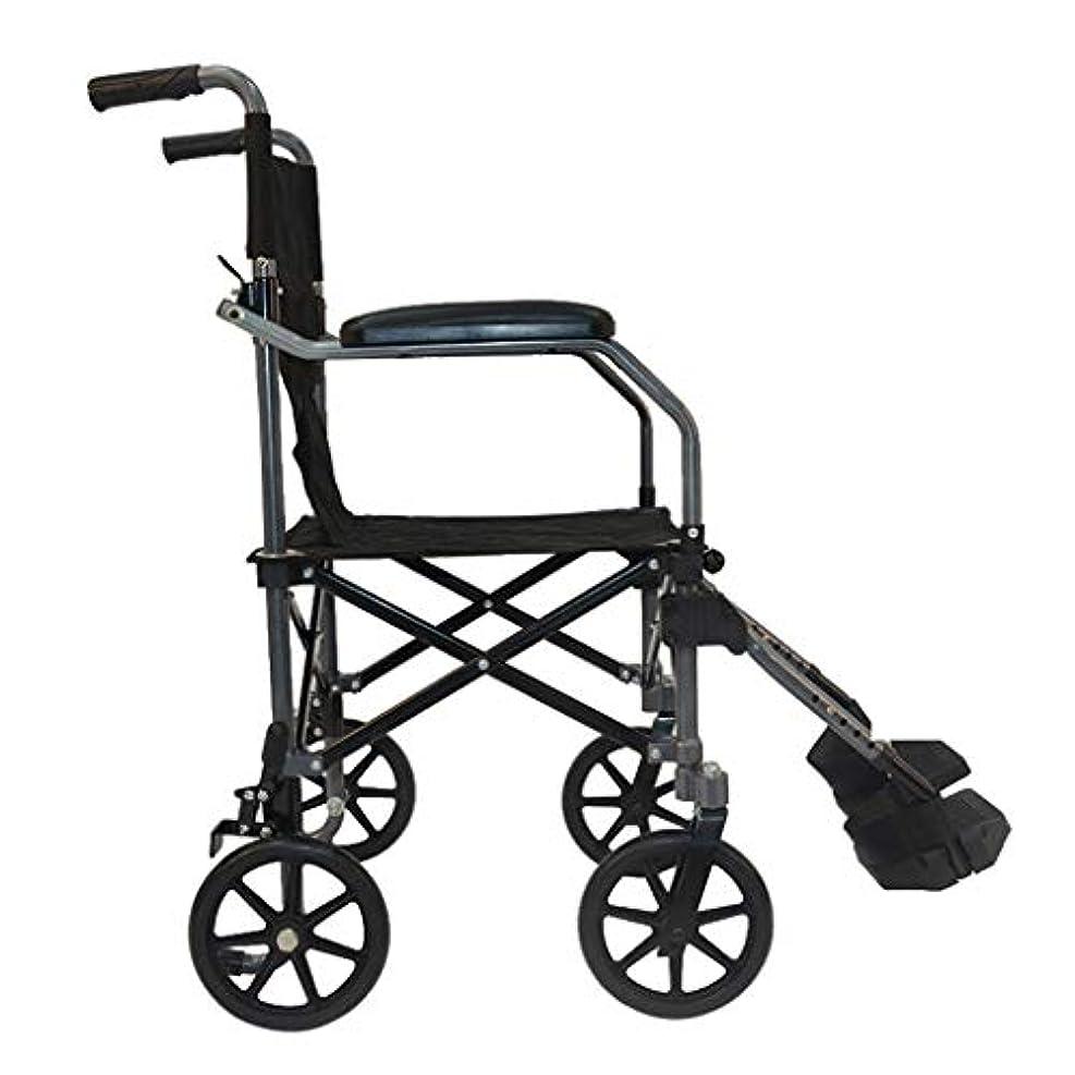 を通してフォーマット女の子高齢者の屋外旅行トロリーに適した手動車椅子、折りたたみアルミニウム合金車椅子