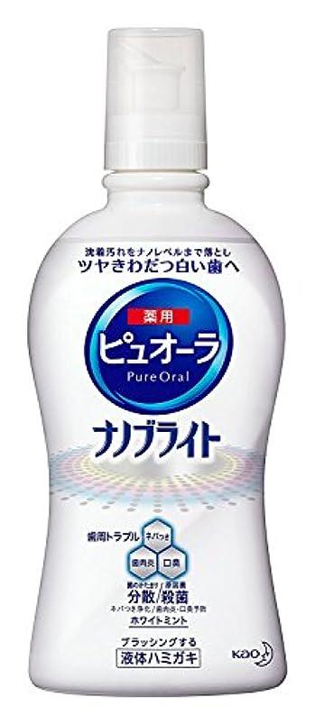 政令危険を冒しますしがみつく【花王】薬用ピュオーラ ナノブライト液体ハミガキ 400ml ×5個セット