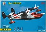 モデルズビット 1/72 ロシア ベリエフBe-12P-200チャイカ試作消防飛行艇 プラモデル MVT7237