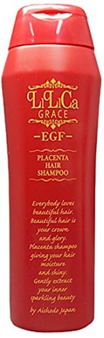 居心地の良いと落胆する愛粧堂 LiLiCa GRACE PLACENTA HAIR ESSENCE SHAMPOO